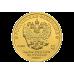 ГЕОРГИЙ ПОБЕДОНОСЕЦ, 25 рублей 2021 год. вес 3.11 гр