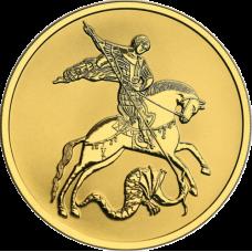 ГЕОРГИЙ ПОБЕДОНОСЕЦ, 100 рублей 2021 год. вес 15.55 г.