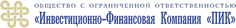 """Инвестиции в Будущее с ООО """"ИФК """"ПИК"""""""""""